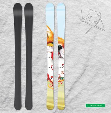 Лисёнок  АКВАРЕЛЬКА - Наклейки на лыжи