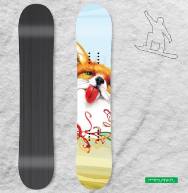 Лисёнок  АКВАРЕЛЬКА - Наклейки на доски - сноуборд, скейтборд, лыжи, кайтсерфинг, вэйк, серф