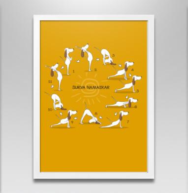 Приветствие солнцу - Постер в белой раме, собаки