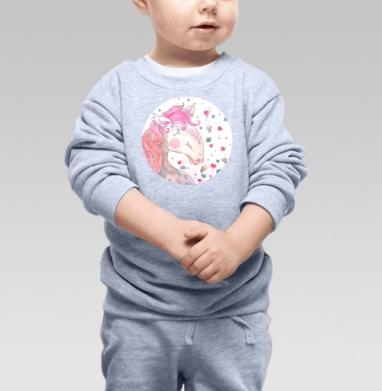Розовый пони - Cвитшот Детский серый меланж, Новинки