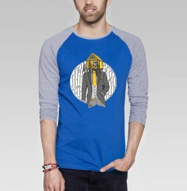 Дом - Футболка мужская с длинным рукавом синий / серый меланж, Популярные, Страница 2