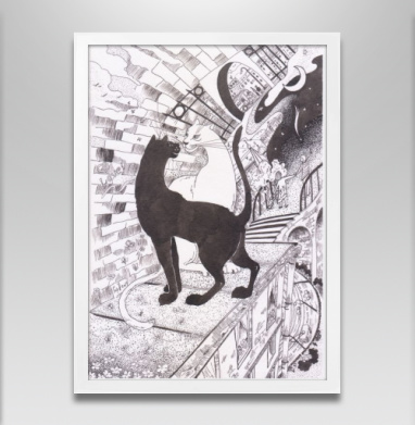 Городской роман - Постеры, кошка, Популярные