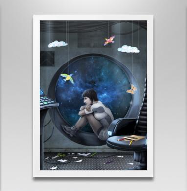 Долгий полёт - Постеры, космос, Популярные