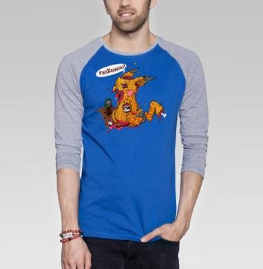 Покезомби - Футболка мужская с длинным рукавом синий / серый меланж, Популярные, Страница 2