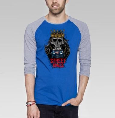 Король Улиц - Футболка мужская с длинным рукавом синий / серый меланж, череп, Популярные