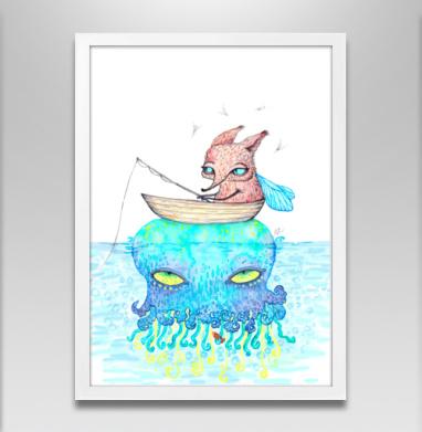 Рыбалка на медузе - Постер в белой раме, сказки