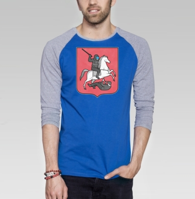 Герб - Футболка мужская с длинным рукавом синий / серый меланж