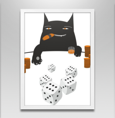 Покер на костях - Постеры, Популярные
