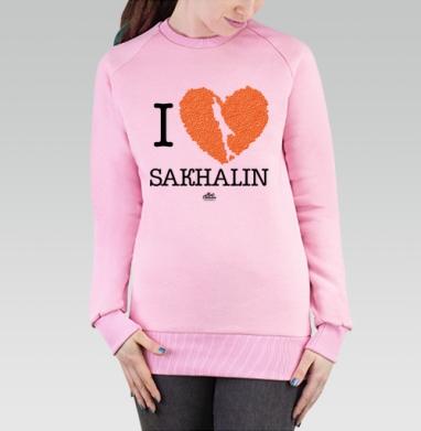 Cвитшот женский розовый  320гр, стандарт - Я люблю Сахалин. Икра.