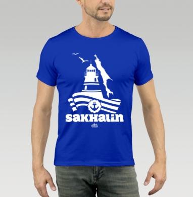 Футболка мужская синяя - Сахалин. Маяк.