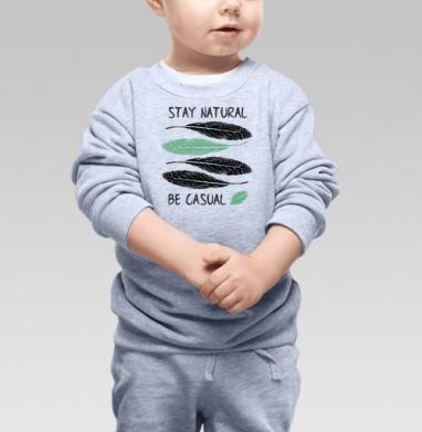 Будь настоящим, будь случайным... - Купить детские свитшоты с природой в Москве, цена детских свитшотов с природой  с прикольными принтами - магазин дизайнерской одежды MaryJane