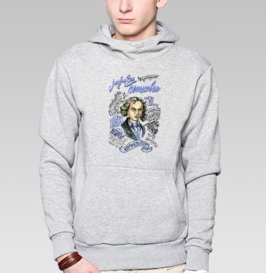 Людвиг Ван Бетховен - Толстовка мужская, накладной карман серый меланж