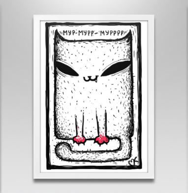 Катейка с лапками - Постеры, кошка, Популярные
