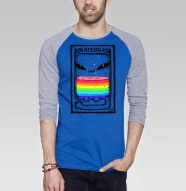 Катейка с радугой - Футболка мужская с длинным рукавом синий / серый меланж, череп, Популярные