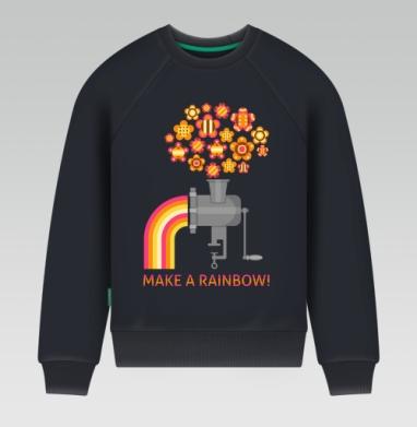 Make a rainbow!, Свитшот мужской темн-синий 340гр, теплый