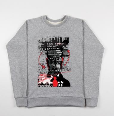 Афоризмы каждый день. - Купить мужские свитшоты с надписями в Москве, цена мужских свитшотов с надписями  с прикольными принтами - магазин дизайнерской одежды MaryJane