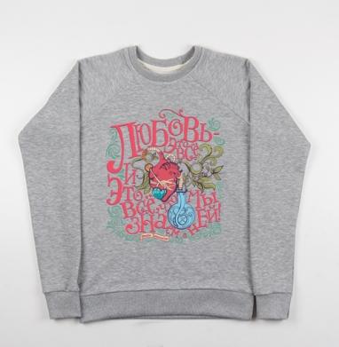 Любовь это всё. - Купить детские свитшоты с надписями в Москве, цена детских свитшотов с надписями  с прикольными принтами - магазин дизайнерской одежды MaryJane