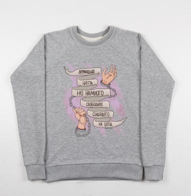 Цепи - Купить детские свитшоты с цитатами в Москве, цена детских свитшотов с цитатами  с прикольными принтами - магазин дизайнерской одежды MaryJane