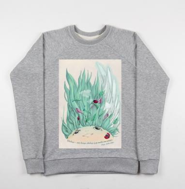 Чувство свободы - Купить детские свитшоты с цитатами в Москве, цена детских свитшотов с цитатами  с прикольными принтами - магазин дизайнерской одежды MaryJane