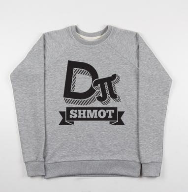 DIPI Shmot - Купить детские свитшоты музыка в Москве, цена детских свитшотов музыкальных  с прикольными принтами - магазин дизайнерской одежды MaryJane