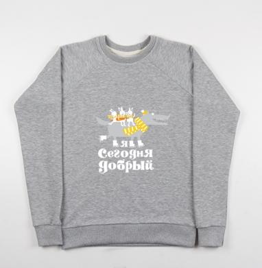 Добрый! - Купить детские свитшоты с волками в Москве, цена детских свитшотов с волками  с прикольными принтами - магазин дизайнерской одежды MaryJane