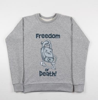 Freedom or death! - Купить детские свитшоты свобода в Москве, цена детских свитшотов свобода  с прикольными принтами - магазин дизайнерской одежды MaryJane