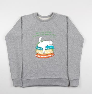 Жаль, что счастье не валяется на дороге к нему - Купить детские свитшоты с цитатами в Москве, цена детских свитшотов с цитатами  с прикольными принтами - магазин дизайнерской одежды MaryJane