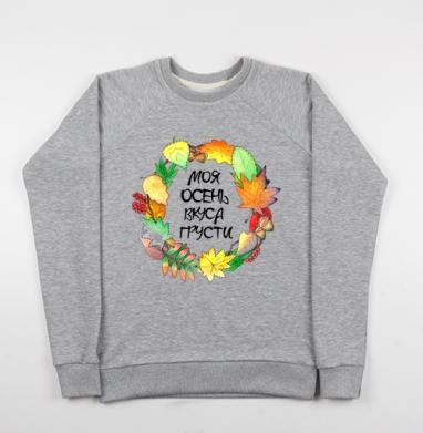 Моя Осень Вкуса Грусти - Купить детские свитшоты с деревьями в Москве, цена детских свитшотов с деревьями  с прикольными принтами - магазин дизайнерской одежды MaryJane