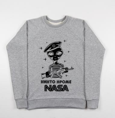 Никто кроме NASA, Cвитшот женский серый-меланж 340гр, теплый