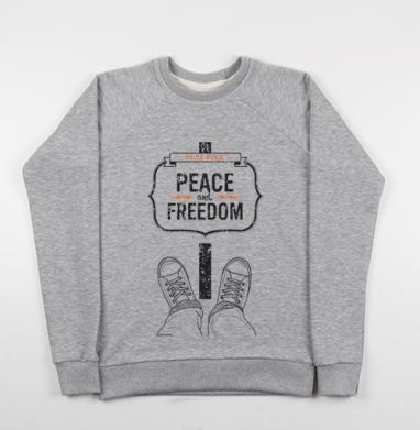 Peace and Freedom - Купить детские свитшоты свобода в Москве, цена детских свитшотов свобода  с прикольными принтами - магазин дизайнерской одежды MaryJane