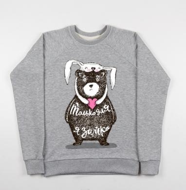 Только для тебя - Купить детские свитшоты серые в Москве, цена детских свитшотов серых с прикольными принтами - магазин дизайнерской одежды MaryJane