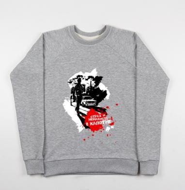 2106 - Купить детские свитшоты Россия в Москве, цена детских свитшотов Россия  с прикольными принтами - магазин дизайнерской одежды MaryJane