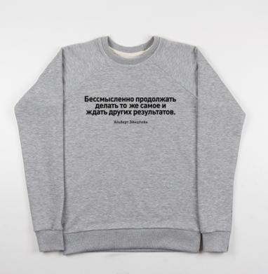 Афоризмы Альберта Эйнштейна - Купить детские свитшоты с цитатами в Москве, цена детских свитшотов с цитатами  с прикольными принтами - магазин дизайнерской одежды MaryJane