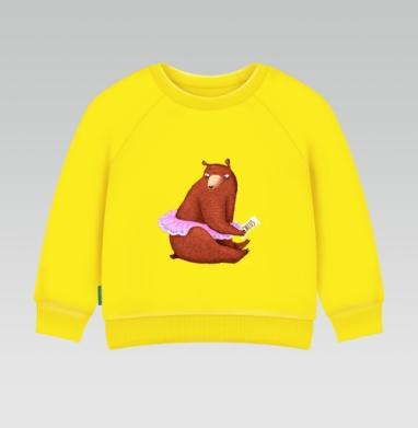 Цирковая медведица, Cвитшот Детский желтый 240гр, тонкая