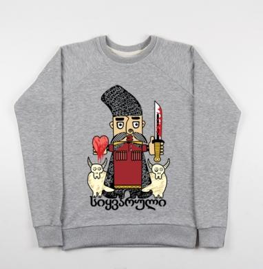 Djigit of love - Купить детские свитшоты с людьми в Москве, цена детских свитшотов с людьми  с прикольными принтами - магазин дизайнерской одежды MaryJane