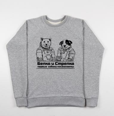 Первые собаки космонавты - Купить детские свитшоты СССР в Москве, цена детских свитшотов СССР  с прикольными принтами - магазин дизайнерской одежды MaryJane