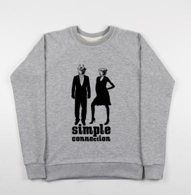 Simple connection - Купить детские свитшоты парные в Москве, цена детских свитшотов парных  с прикольными принтами - магазин дизайнерской одежды MaryJane