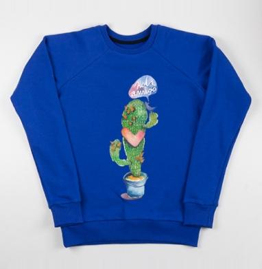Вязаный кактус - Cвитшот женский, синий 320гр, стандарт, Популярные