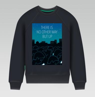 There is no other way but up - Свитшот мужской темн-синий 340гр, теплый, Популярные