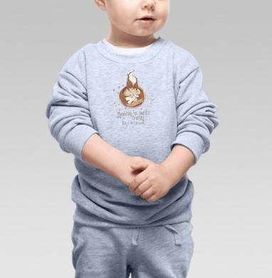 Любовь не имеет границ ...Как и вселенная  - Купить детские свитшоты с надписями в Москве, цена детских свитшотов с надписями  с прикольными принтами - магазин дизайнерской одежды MaryJane
