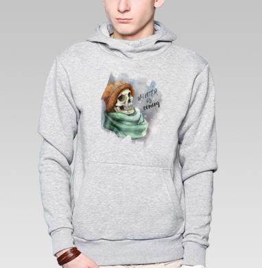 Зима лед Близко, Толстовка мужская, накладной карман серый меланж