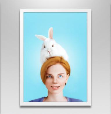 Алиса, следуй за белым кроликом  - Для дома