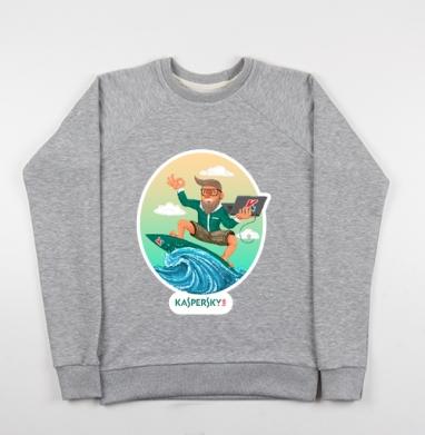 Свитшот мужской серый-меланж 240гр, тонкий - Безопасный серфинг вместе с касперским - пиксельарт