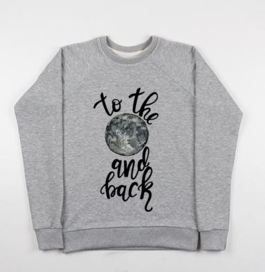 До Луны  - Купить мужские свитшоты с акварелью в Москве, цена мужских свитшотов с акварелью  с прикольными принтами - магазин дизайнерской одежды MaryJane