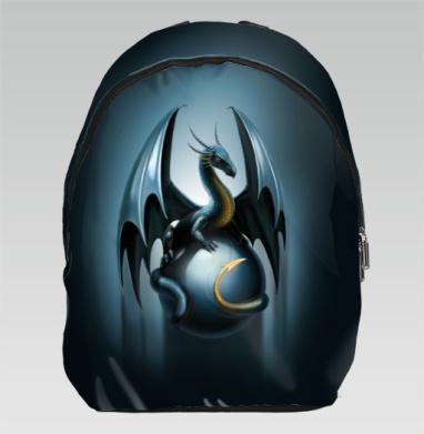 Дракон на стеклянном шаре - Рюкзак