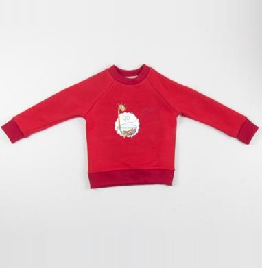 Cвитшот Детский красный 340гр, теплый - Что я несу