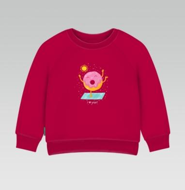 Cвитшот Детский темно-красный 340гр, теплый - Йогопончик