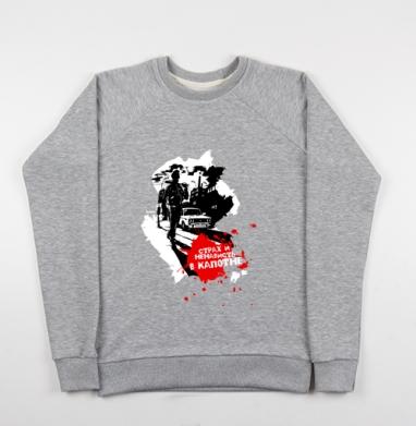 2106 - Купить мужские свитшоты Россия в Москве, цена мужских свитшотов Россия  с прикольными принтами - магазин дизайнерской одежды MaryJane
