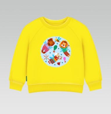 Воздушные звери, Cвитшот Детский желтый 240гр, тонкая