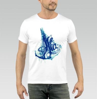 Альфа - Купить мужские футболки с акварелью в Москве, цена мужских футболок с акварелью  с прикольными принтами - магазин дизайнерской одежды MaryJane